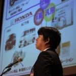 本田技研工業株式会社 小川 健一「設備保全技術者の総合力で安定生産の実現へ」