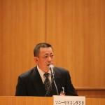 ソニーセミコンダクタ株式会社 前平 浩二「GENBA(現場)改善活動の取り組み」