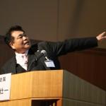 【特別講演】日立金属 中西 壮一「強い製造職場を作る ~タイの従業員が、愛社精神を持ち  辞めない会社はどうやってできたのか?!~」