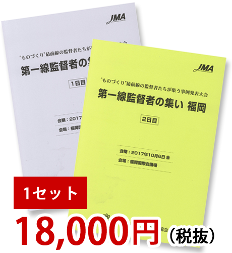 guide13_img
