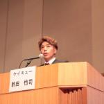 ケイミュー 幹田 悟司:見えない壁を乗り越えて!全員参画職場への変革〜生産性15%向上への道のり〜