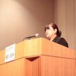 TOTOアクアテクノ 尾石 宏子:メンバーの心をつかむマネジメント改革〜コミュニケーションを根底に築き上げた、女性が活躍できる職場づくり〜