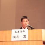 日本信号 河村 真:新しいものづくりを担う遺伝子の創生〜鉄道事業文化の中で異色の事業を立ち上げる!MEMSって何?〜