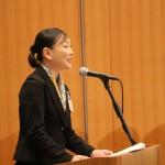 第14回 第一線監督者の集い:福岡【2日目】