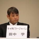 質疑応答 ケイミュー 日立メタルプレシジョン トヨタ自動車九州 キャタピラージャパン