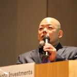 特別講演 Makoto Investments 曽利 修:部下をやる気にさせるリーダー