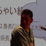 日立金属 島田 禎:私を成長させてくださった3人の指導者