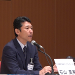 コーディネータ 日本能率協会コンサルティング 石山 真実