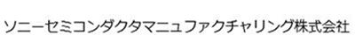 sony-semicon_logo