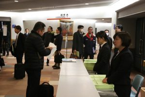第1回 第一線監督者の集い:仙台