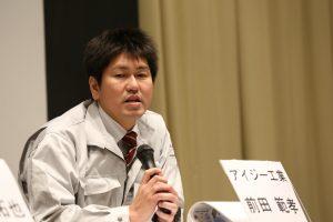 【質疑応答】トヨタ自動車東日本 新寿堂 アイジー工業