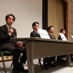 【質疑応答】トヨタ自動車東日本 TOTO 白河オリンパス リコーインダストリー