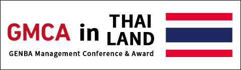 JMA GENBA Management Conference & Award in Thailand