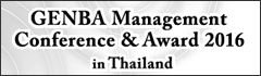 GENBA Management Conference & Award 2016 in Thailand