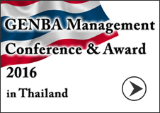GENBA Management Conference & Award 2016 ~in Thailand~