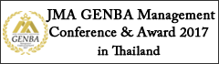 JMA GENBA Management Conference & Award 2017 in Thailand