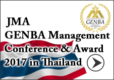 JMA GENBA Management Conference & Award 2017 ~in Thailand~